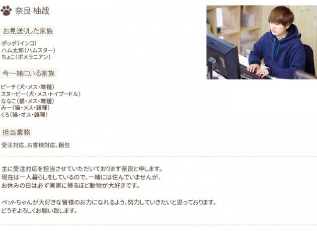 staff-13