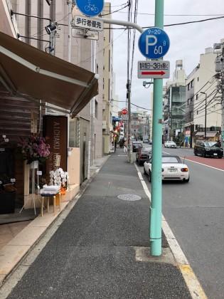 原宿駅11