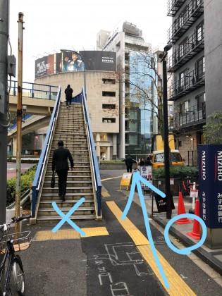Inked原宿駅7_LI