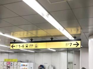 ディアペット東京本店明治神宮前2