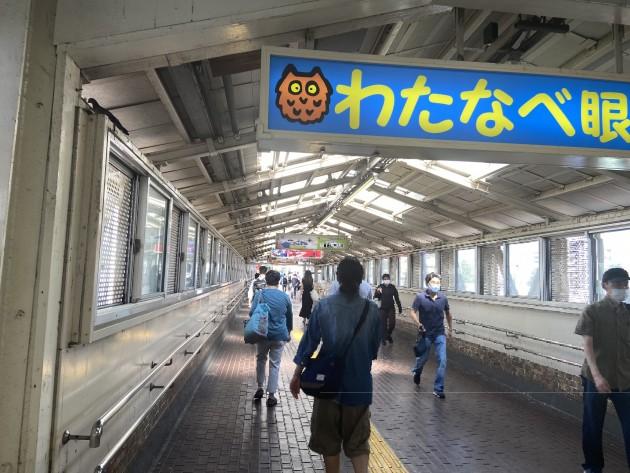 ディアペット横浜2
